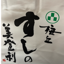 梅丘壽司美登利(青衣城) logo