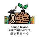 駿步教育中心 logo