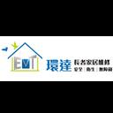 環達集團有限公司 logo