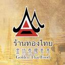 Golden Thai food logo