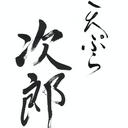 J-dining Hong Kong Limited logo