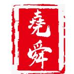 堯舜新能源 logo
