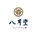 荃灣西八月堂 logo