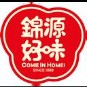 錦源企業(香港)有限公司 logo