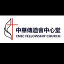 中華傳道會中心堂 Christian Nationals' Evangelism Commission Fellowship Church Ltd logo