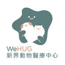 新界動物醫療中心 logo