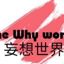 Studysquare logo
