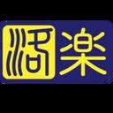 M.HSH 洛樂 logo