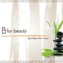 B For Beauty logo