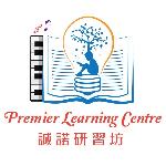 Premier Learning Centre logo