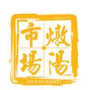 燉湯市場 logo