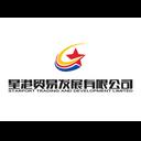 Starport Trading and Development Limited logo
