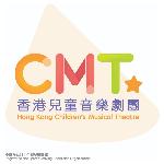 香港兒童音樂劇團 logo