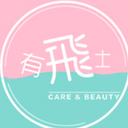 Who Care Face - 有飛士護理 logo