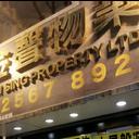 金聲物業 logo