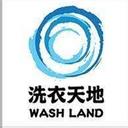 洗衣天地有限公司 logo