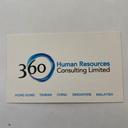 360hrcl logo
