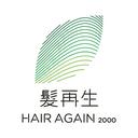 髮再生 logo