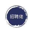 招聘佬 logo