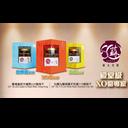 星華發展有限公司 logo