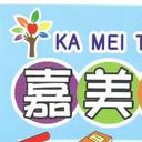 小蘋果舞蹈有限公司 logo