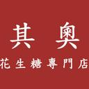 其奧批發 logo