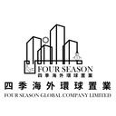 四季海外環球置業 logo