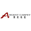 Argent Carpet Limited logo