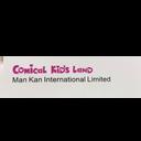 Man Kan Int'l Ltd logo