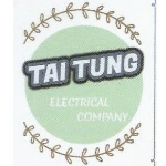 大通電器行 logo