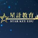 Star Key Education logo