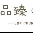 品臻茶 logo