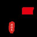 韓綉美 logo