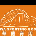 Ho Wa Sporting Goods Company Ltd logo