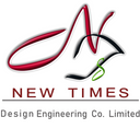 新時代設計工程有限公司(New Times Design Engineering Company Limited) logo