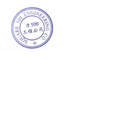 方500工程公司 logo