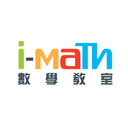 i-Math Education Ltd logo