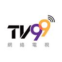 TV99 Limited logo