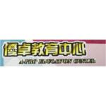 A-pro education center logo
