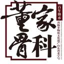 Dong Gu Orthopaedic logo