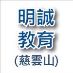 Accountable Education Ltd logo