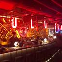 GULU GULU - 咕嚕咕嚕 logo