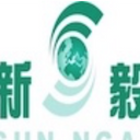 新毅國際企業有限公司 logo