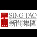 星島新聞集團有限公司 logo