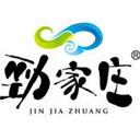 勁家莊 logo