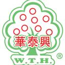 華泰興食品製造廠有限公司 logo