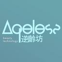 Ageless Beauty Technology logo