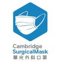 華光外科口罩 logo