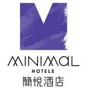 Minimal Hotels 簡悦酒店 logo