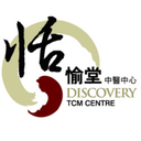 恬愉堂中醫中心 logo